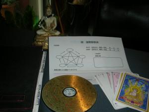 2011_1021_135655-DSCN1965