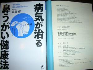 2011_1027_121135-DSCN1986