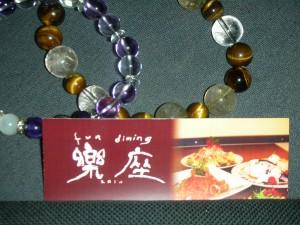 2012_0127_214131-DSCN2168