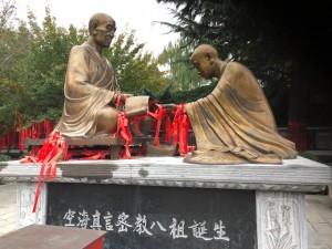 青龍寺-3