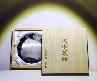 琉球護輪-杏樹(あんじゅ)
