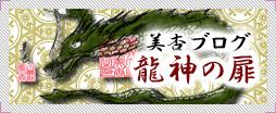 占いサロン369ブログ